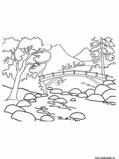 Coloring Mountain Berge Ausmalbilder Range Mountains Cartoon