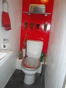 Deco Wc Gris : d co wc gris et rouge ~ Melissatoandfro.com Idées de Décoration