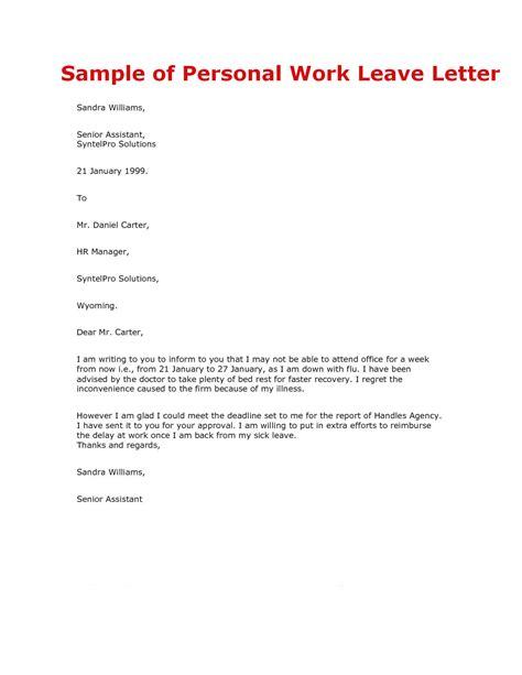letter  application  leave sample templates