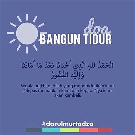 doa bangun tidur islami