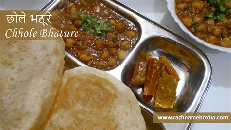 Chole stands for a spicy curry made with white chickpeas and yung soon lih food machine co., ltd., since 1989, is a chole bhature manufacturer that is. Chole Bhature Recipe - How to make Chole Bhature - chole ...