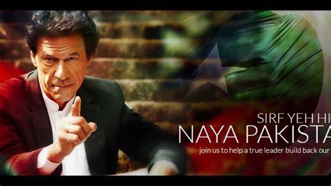 banay ga naya pakistan complete song hd  attaullah esakhelvi youtube