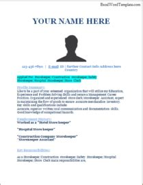 Cv For Application Exle by Store Keeper Resume Template Excel Word Templates