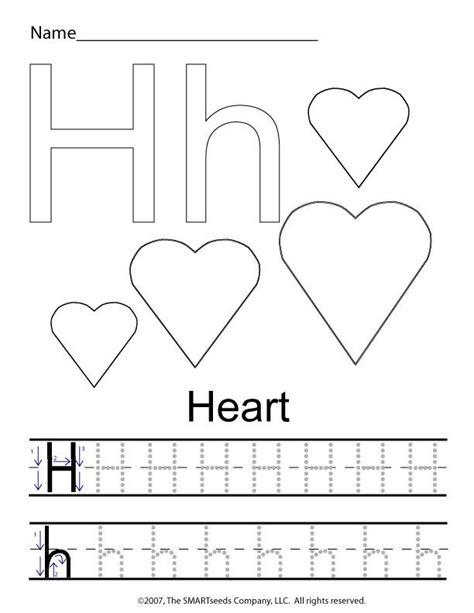 the letter h trace hearts preschool worksheets amp crafts 744 | c2d684fe9bc6ecb5b48ad07df79a2441