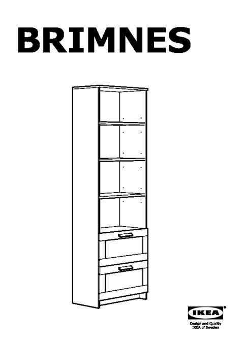 ikea boekenkast brimnes brimnes tv storage combination white ikea canada english