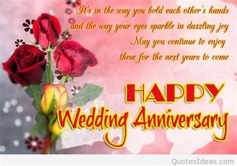 webbycircle   interesting wedding anniversary quotes