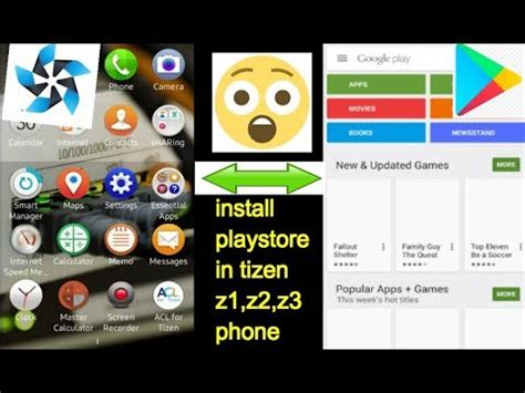install play store tizen device install android app tizen z2 z3 youtube