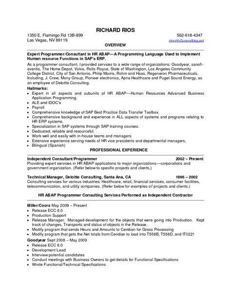 qualifications summary resumes examples of resume summary of qualifications resume ideas