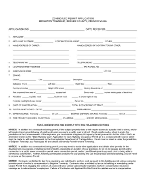 fillable ucc forms fillable ucc permit application forms fill online