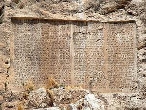 An ancient inscription from King Xerxes, Queen Esther's ...