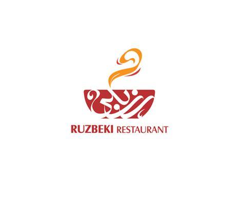 cuisine logo restaurant logos ideas pixshark com images