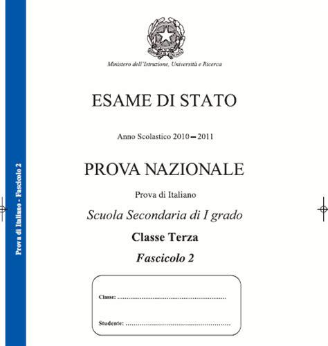 Prove D Ingresso Liceo Classico - leonardo giugno 2011
