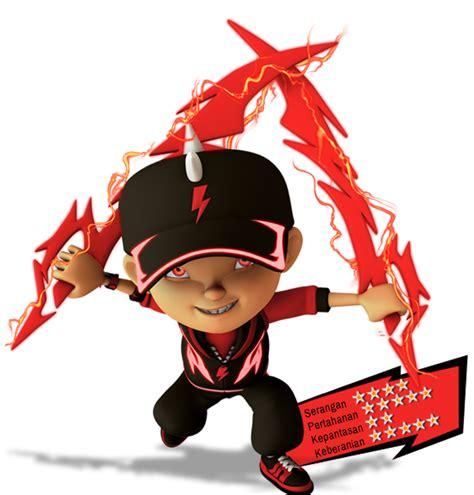 Boboiboy character boboiboy wiki fandom powered by wikia. BoBoiBoy Thunderstorm | Boboiboy Wiki | FANDOM powered by ...