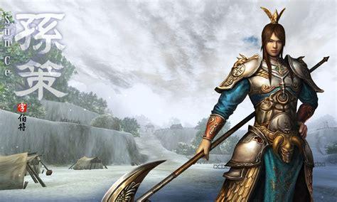 bojong kenyot wallpaper keren game  kingdoms