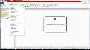 U0e27 U0e32 U0e14 Context Diagram  U0e14 U0e49 U0e27 U0e22 Microsoft Visio