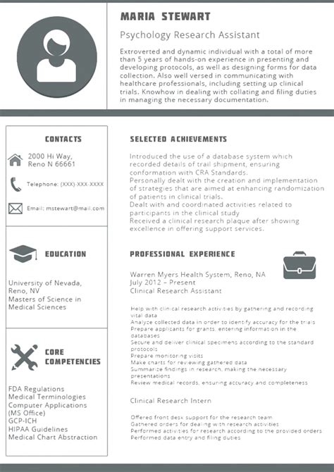 simply free resume templates office glamorous resume