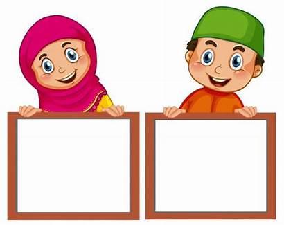 Muslim Children Board Empty Vector Frame Islamic