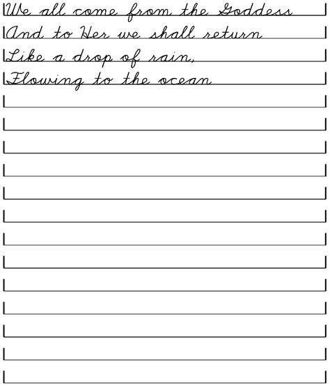 Printable Handwriting Practice Sheets For Preschool Kindergarten & Adults