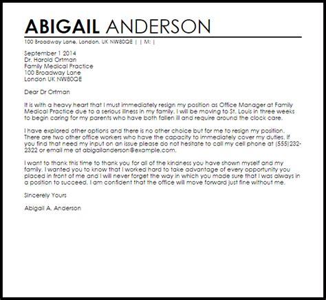 resignation letter  due  family illness letter