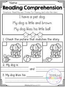 kindergarten reading comprehension set  tpt