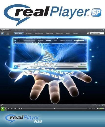 real player plus 16 serial key free software abba gold greatest hits