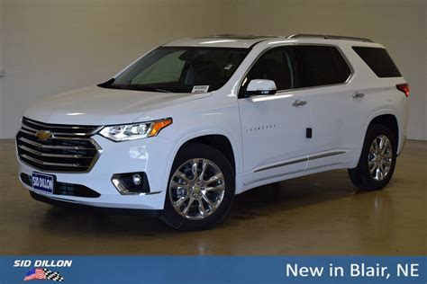 2019 Chevrolet High Country Price by 2019 Chevrolet Traverse High Country Price 2019 2020 Chevy