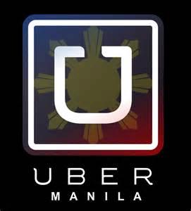 Uber Square Logo