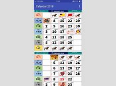 Malaysia Calendar 20182019 HD for Android APK Download