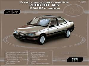 Peugeot 405 Repair Manual Order  U0026 Download