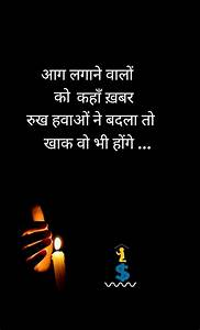 Best 25+ Hindi quotes ideas on Pinterest | Two line ...
