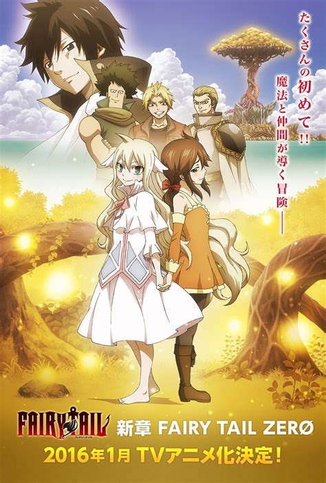 fairy tail  anime announced daily anime art