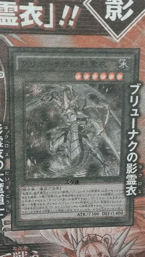 ocg cards from tribe force the organization