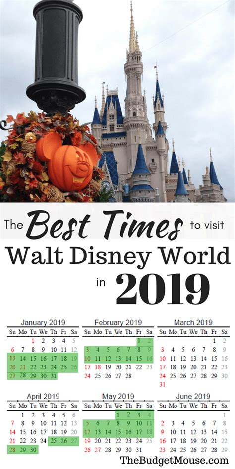 time disney world printable calendar
