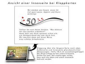 text einladung goldene hochzeit kostenlos die lustige einladung zur goldenen hochzeit design 05