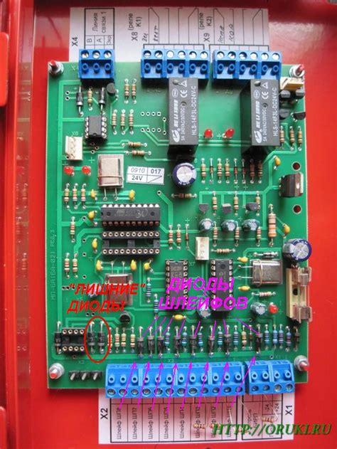 Неисправности элементов электроники резисторы конденсаторы диоды динисторы тиристоры транзисторы . блог электромеханика