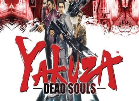 yakuza dead souls walkthrough strategy guide ps