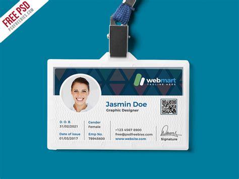 office id card design psd psdfreebiescom