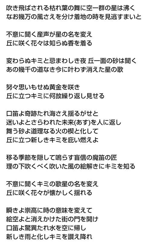 平沢 進 パレード 歌詞