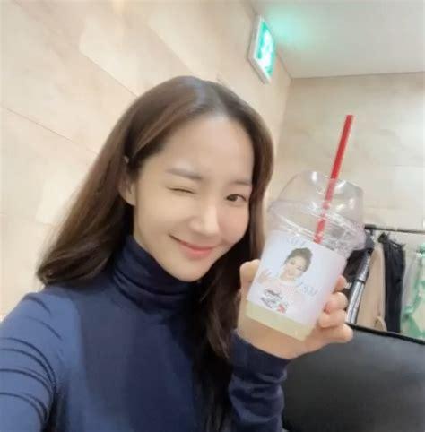 박민영 김종민 커피차 선물 인증윙크로 화답 ★해시태그