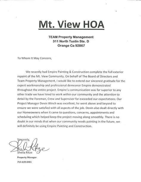 empireworks reviews  resources mt view hoa reference