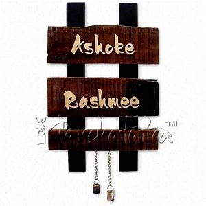 Buy Two Names Wooden Nameplate Design Online in INDIA