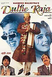 Dulhe Raja (199... Dulhe Raja Quotes