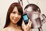 遠傳Android手機大軍再添宏碁新手機 – C4IT