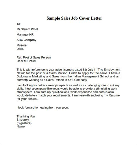 15163 simple cover letter sles if enough of us keep trying we ll get s by amelia earhart