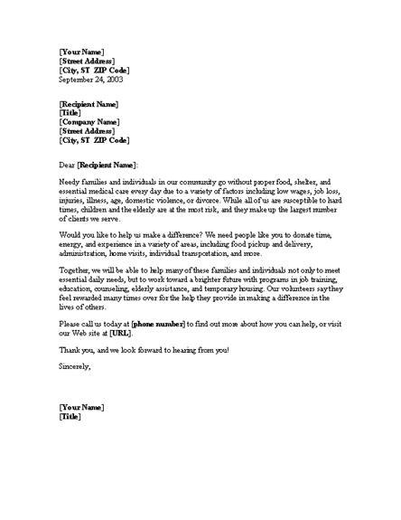 sample letter requesting volunteers sample business letter