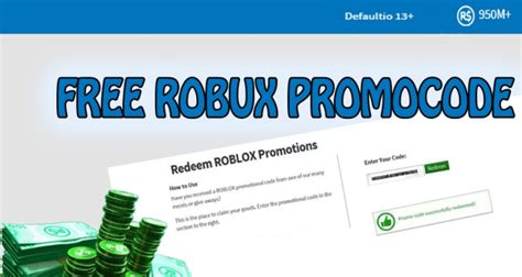 roblox promo codes april    robux roblox codes
