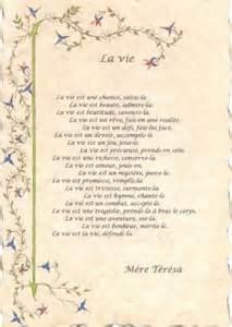 Poeme Vie by 17 Meilleures Citations De M 232 Re Teresa Sur Pinterest