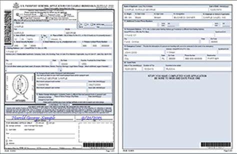 ds 82 passport form 2016 passport renewal document checklist