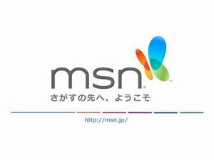 Shizuka and The Geisha Facial® appear in MSN Japan @ Shizuka New York Day Spa