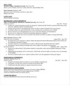 higher education sle resume 28 images 20 professional
